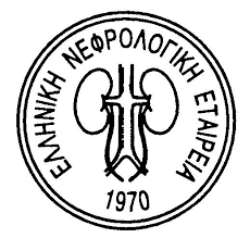 Greek Society of Nephrology